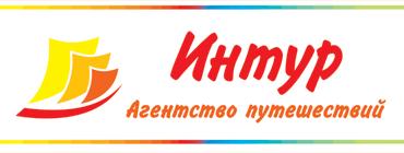 intour-travel.ru